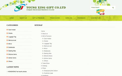 Screenshot of Site Map Page yxlgifts.com - Sitemap-Young Xing gift co. - captured Oct. 16, 2017