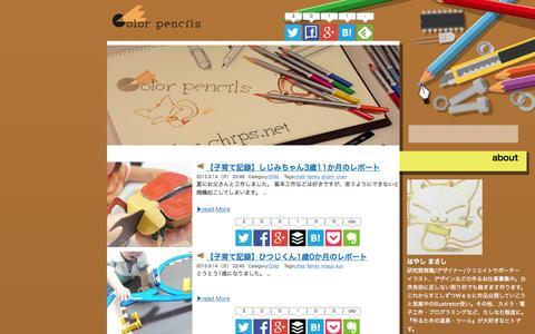 Screenshot of Blog color-chips.net - color pencils - captured Sept. 24, 2015