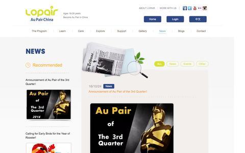 Screenshot of Press Page lopair.com - LoPair Au Pair China: Learn. Care. Explore.-LoPair news - captured Nov. 12, 2016