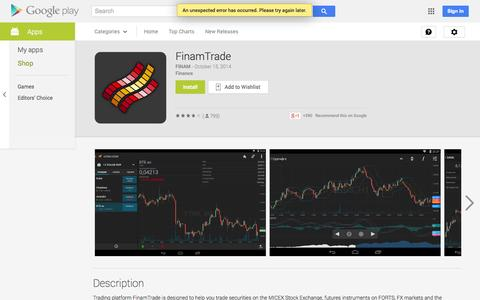 Screenshot of Android App Page google.com - FinamTrade - Android Apps on Google Play - captured Oct. 23, 2014