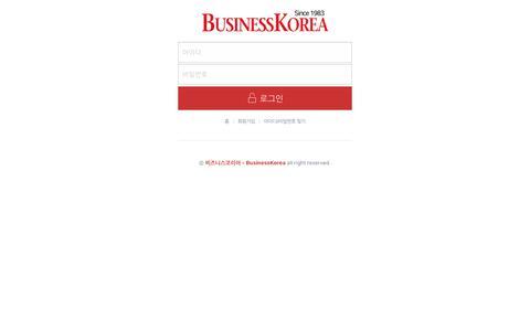 Screenshot of Login Page businesskorea.co.kr - 비즈니스코리아 - BusinessKorea - member - captured Aug. 4, 2018