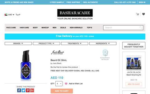 Jack Black             Beard Oil 30mL              - Dubai Abu Dhabi UAE