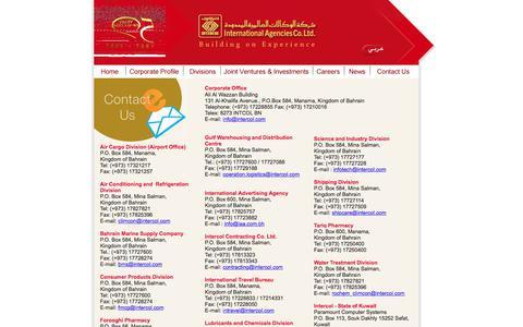 Screenshot of Contact Page alwazzangroup.com - International Agencies co.Ltd. Kingdom of Bahrain. - captured Oct. 7, 2017