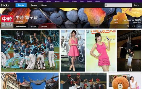 Screenshot of Flickr Page flickr.com - Flickr: 中時電子報's Photostream - captured Oct. 23, 2014