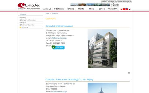 Screenshot of Locations Page computec.co.jp - About Us | Computec Engineering - captured Oct. 3, 2014