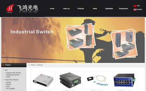 Screenshot of Products Page fh-net.cn - Products-Shenzhen FH-Net Optoelectronics Co., Ltd - captured Oct. 5, 2014