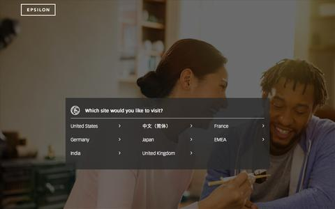 Screenshot of Home Page epsilon.com - Epsilon - A new breed of all-encompassing marketing company - captured Oct. 1, 2015