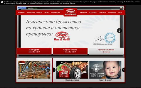 Screenshot of Home Page happy.bg - Happy :: Happy Bar&Grill, Happy Sushi, Happy Pizza, Ресторанти Хепи - captured Sept. 27, 2018