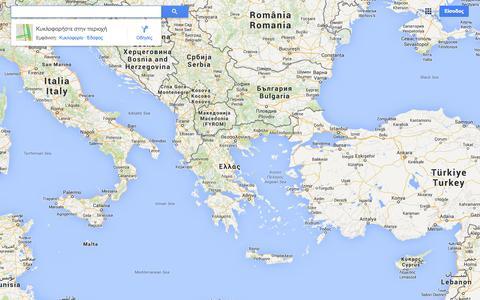 Screenshot of Maps & Directions Page google.gr - Χάρτες Google - captured Nov. 3, 2014