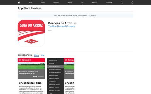 Doenças do Arroz on the AppStore