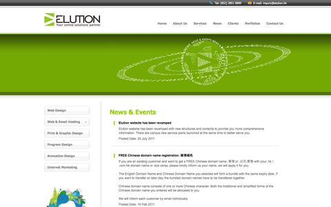 Screenshot of Press Page elution.hk - ELUTION - Your online solutions partner - captured Sept. 24, 2014
