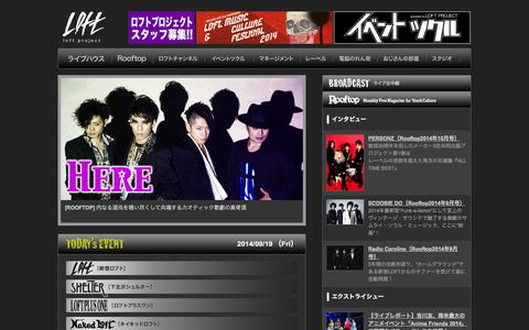 Screenshot of Home Page loft-prj.co.jp - LOFT PROJECT|ロフトプロジェクト - captured Sept. 19, 2014