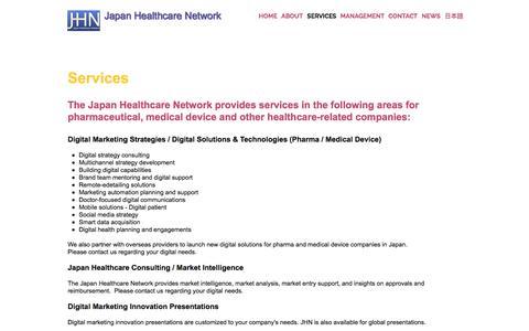 Screenshot of Services Page jhn.jp - Japan Healthcare Network, Services - captured Oct. 4, 2017