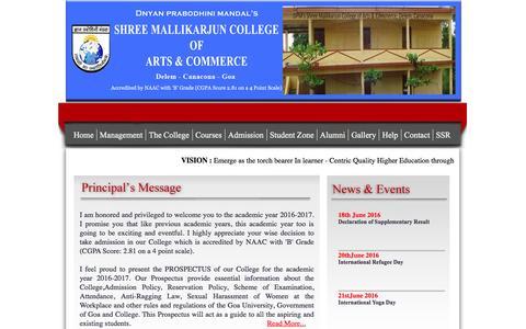 Screenshot of Home Page shreemallikarjuncollege.in - Shree Mallikarjun College Of Arts & Commerce Canacona Goa | Home - captured June 23, 2016