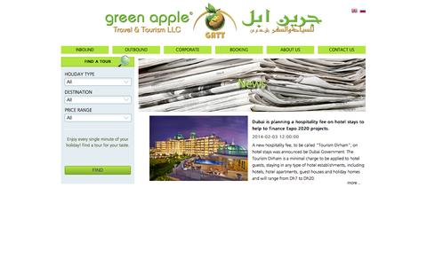 Screenshot of Press Page greenappledxb.com - Green Apple - captured Oct. 3, 2014