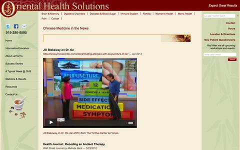 Screenshot of Press Page orientalhealthsolutions.com - Chinese Medicine News | Oriental Health Solutions | Durham, Raleigh, Cary, Morrisville, Chapel Hill, NC - captured Sept. 30, 2014