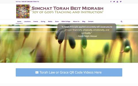 Screenshot of Home Page stbm.org - Homepage - Simchat Torah Beit Midrash - captured Dec. 19, 2015