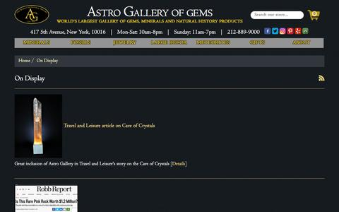 Screenshot of Press Page astrogallery.com - On Display – Astro Gallery - captured Oct. 9, 2017
