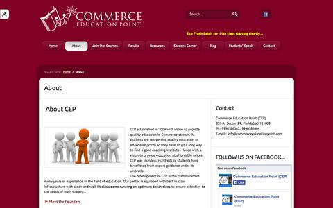 Screenshot of About Page commerceeducationpoint.com - About «  Commerce Education Point - captured Oct. 2, 2014