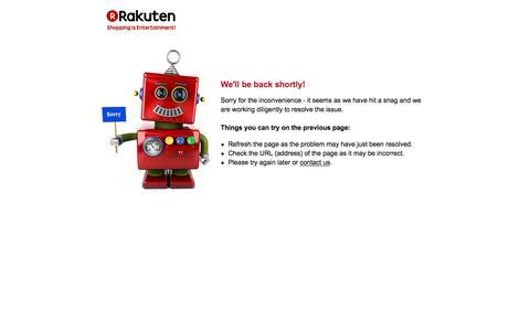 Rakuten.com - Error