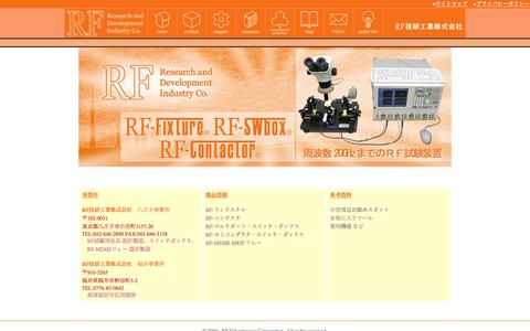 "Screenshot of Home Page rf-giken.com - 'q'e‹ZŒ¤H‹ÆŠ""Ž®‰ïŽÐ - captured Oct. 8, 2014"