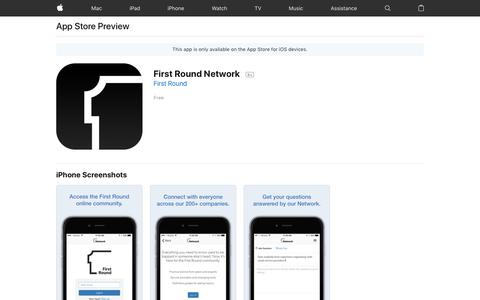 First Round Network on the App Store