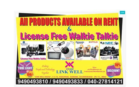 Screenshot of Contact Page linkwellelectronics.com - Contact - Linkwell Electronics - captured Nov. 5, 2018