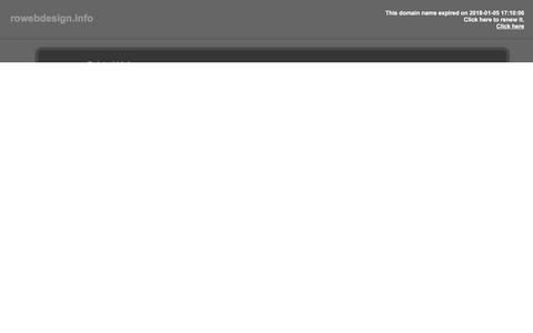 Screenshot of Contact Page rowebdesign.info captured Jan. 11, 2018