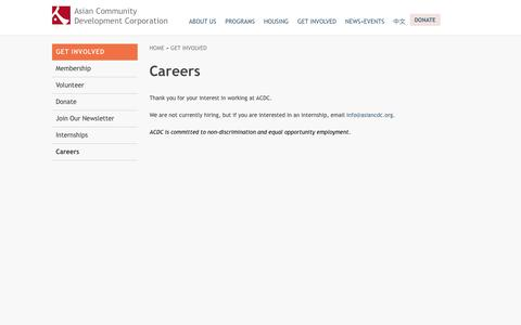 Screenshot of Jobs Page asiancdc.org - Careers | Asian Community Development Corporation - captured Feb. 6, 2016