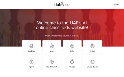 dubizzle | Join millions of users to buy and sell anything in the UAE