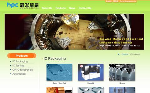 Screenshot of Products Page hpc.com.cn - HPC Trading(Shanghai)Co.,Ltd - IC Packaging - captured Oct. 12, 2016