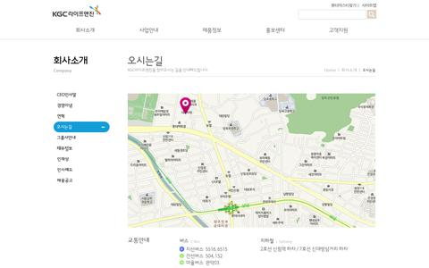 Screenshot of Contact Page Maps & Directions Page kgclifengin.com - KGC라이프앤진 - captured June 30, 2017