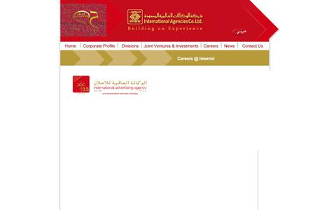 Screenshot of Jobs Page alwazzangroup.com - International Agencies co.Ltd. Kingdom of Bahrain. - captured Oct. 7, 2017