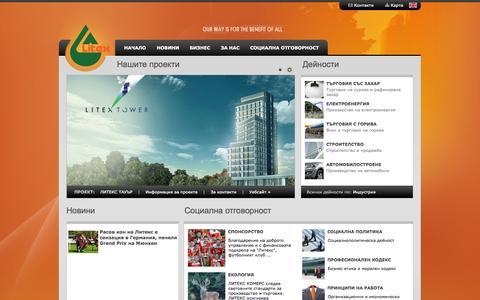 Screenshot of Home Page litexjsc.com - Litex Commerce :: Ëèòåêñ Êîìåðñ - captured Oct. 1, 2014