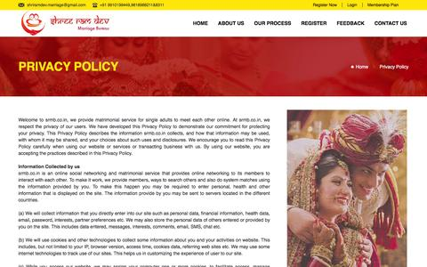 Screenshot of Privacy Page srmb.in - Privacy Policy, Shri Ramdev Marriage Bureau, Matrimony in Gurgaon - srmb.in - captured March 2, 2016