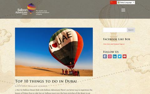 Screenshot of Blog ballooning.ae - Blog -Things to do Dubai - captured Nov. 22, 2016