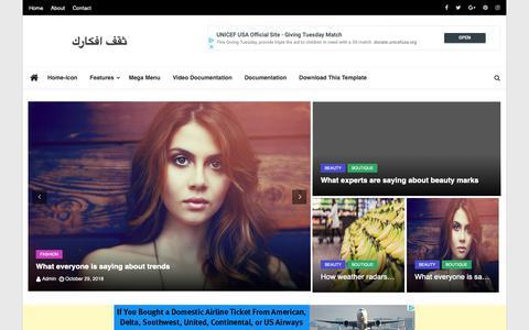 Screenshot of Home Page xndiguo.com - ثقف افكارك - captured Nov. 25, 2018