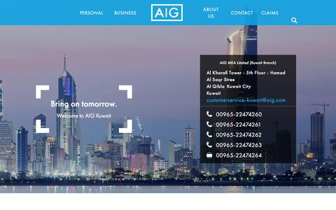 Screenshot of Home Page aig.com.kw - Pre-Homepage - Insurance from AIG in Kuwait - captured Sept. 25, 2016