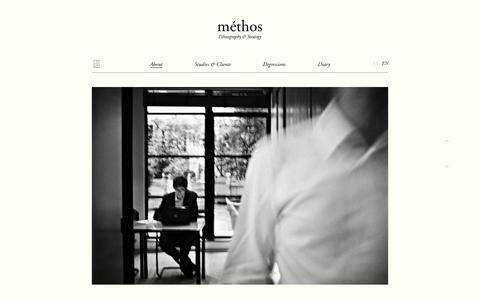 Screenshot of About Page methos.fr - Méthos   About - captured Oct. 18, 2018