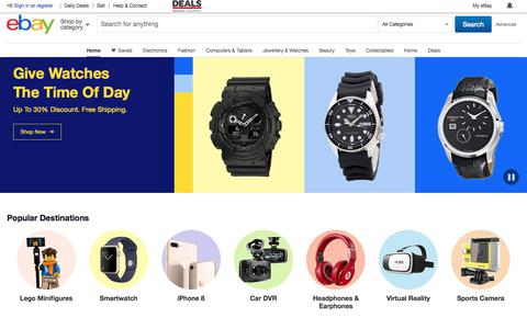 Screenshot of Home Page ebay.com.my - Electronics, Cars, Fashion, Collectibles, Coupons and More | eBay - captured March 7, 2018