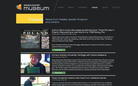 Screenshot of Press Page alaskajewishmuseum.com - Alaska Jewish Museum | News - captured Nov. 20, 2016