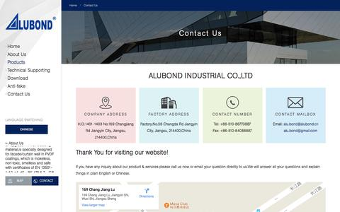 Screenshot of Contact Page Maps & Directions Page alubond.com.cn - Contact Us-ALUBOND - captured Oct. 8, 2017