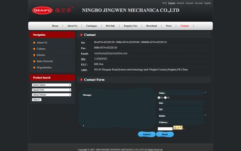 Screenshot of Contact Page jwrubber.com - NINGBO JINGWEN MECHANICA CO.,LTD--Contact - captured March 11, 2016
