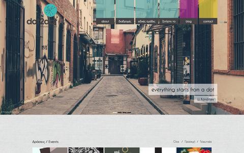 Screenshot of Home Page dot2dot.gr - dot2dot |πολιτιστικές δράσεις | ξεναγήσεις | θεσσαλονίκη - captured Oct. 5, 2014