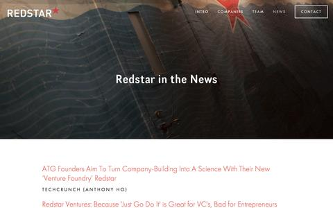 Screenshot of Press Page redstar.com - News Ń Redstar Ventures - captured Jan. 12, 2016