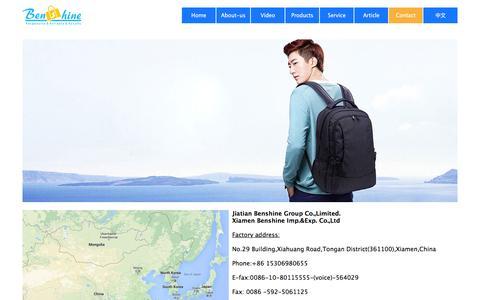 Screenshot of Contact Page benshine-bags.com - Cooler Bag manufacturer,China bag factory,Backpack manufacturer,Shopping bags supplier - captured Jan. 11, 2017