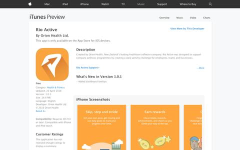 Rio Active on the App Store