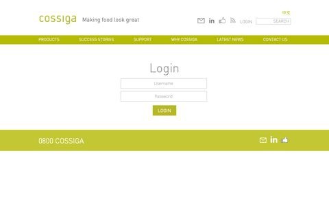 Screenshot of Login Page cossiga.com - Login | Cossiga - captured Nov. 11, 2018