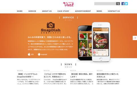 Screenshot of Home Page vuzz.com - ヴァズ株式会社 - captured Aug. 13, 2015