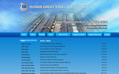 Screenshot of Press Page hunantube.com - Carbon Steel Pipe,Seamless Steel Pipe,Welded Steel Pipe -Hunan Great Steel Pipe Co.,Ltd - captured Oct. 30, 2019